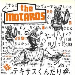 Fuckemos / Motards - Split
